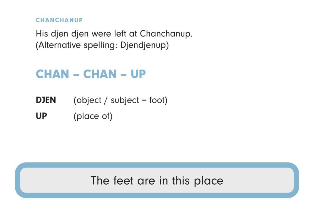 7chanchanup
